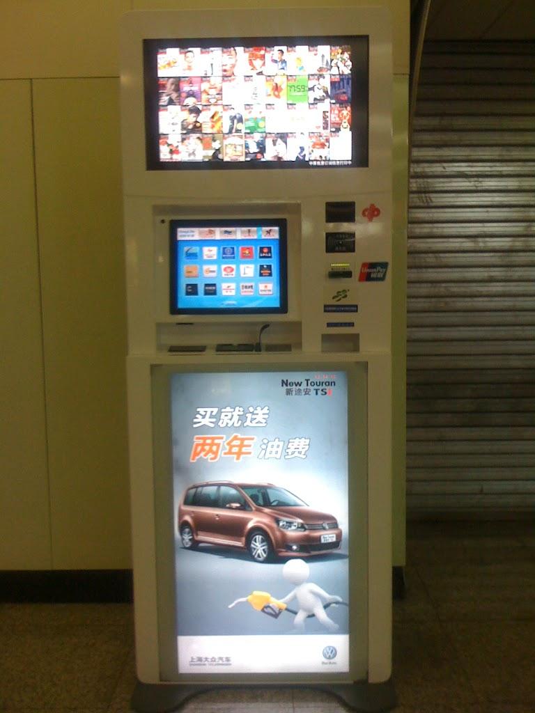 Buying Movie Tickets in Shanghai